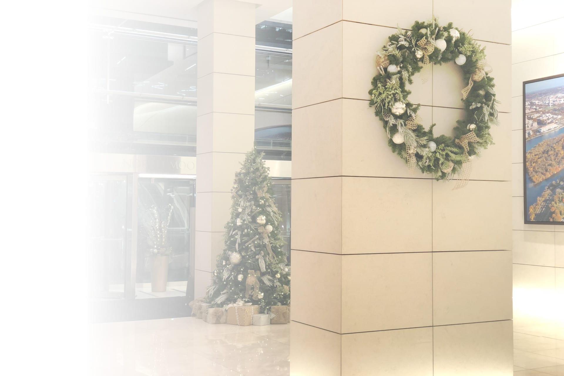 Professional Holiday Decor
